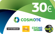 Cosmote 30