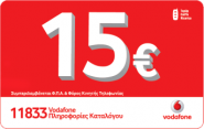 Vodafone 15
