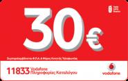 Vodafone 30