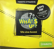 Cosmote - What's up